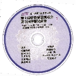 dvd02_02