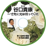 dvd10_02