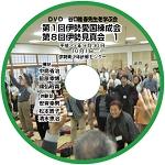 dvd11_02