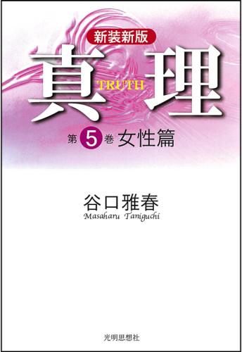 03-05女性篇