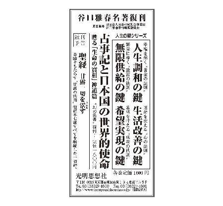 4shi-211029-31
