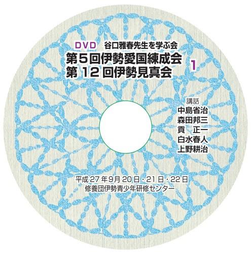 5ise-label1-271026