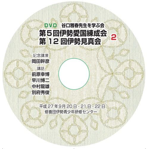 5ise-label2-271026