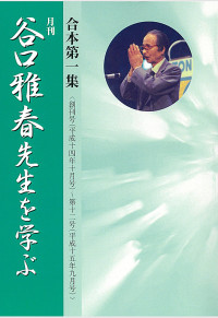 09-合本第1集