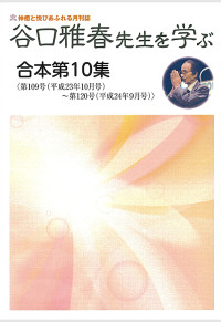 09-合本第10集