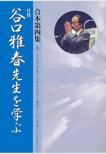 09-合本第4集