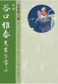 09-合本第6集