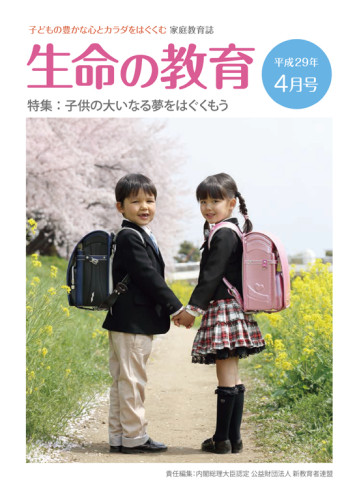 2904教育