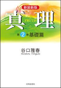 03-02基礎篇