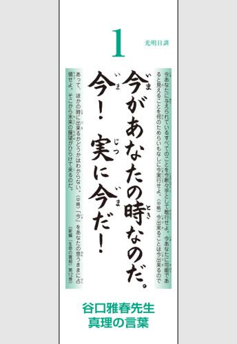 07-平成30年版(1日)