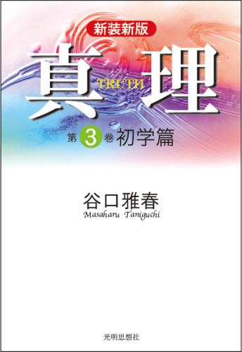 03-03初学篇